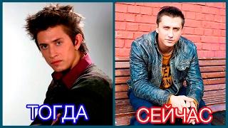 Как изменились актеры сериала