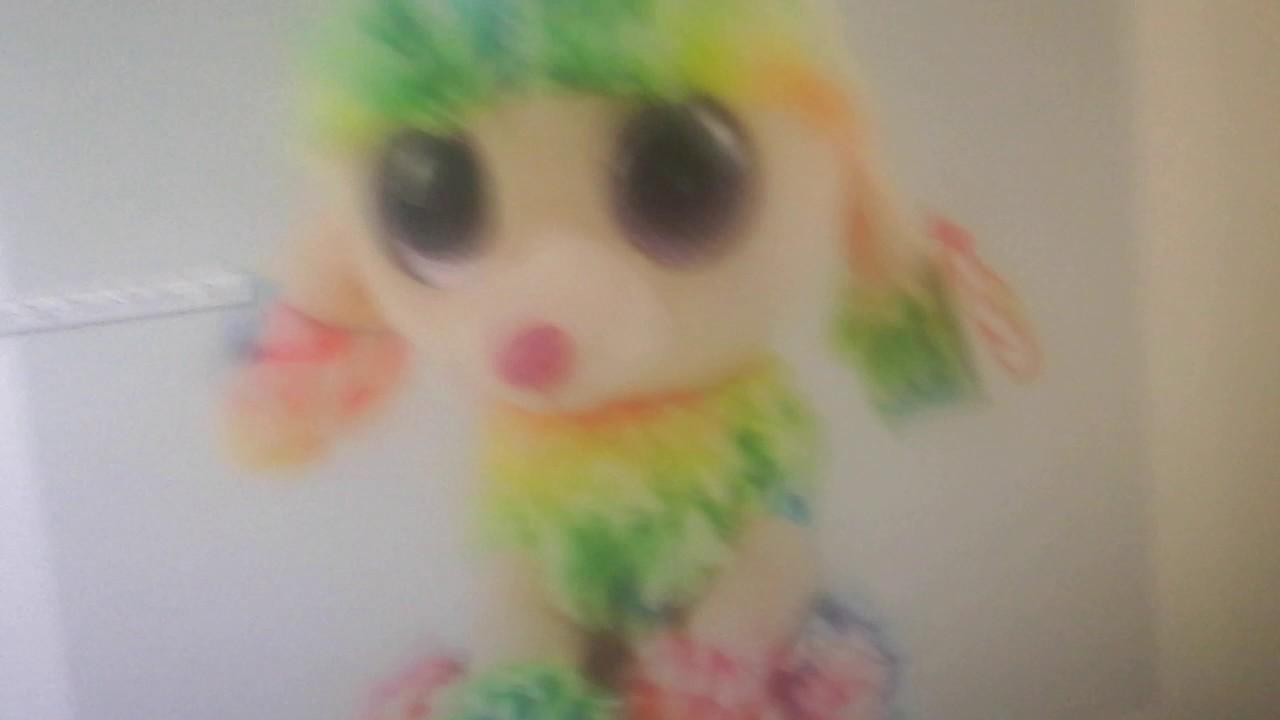 NEW BEANIE BOOS  Rainbow Poodle  79ef73f86bc