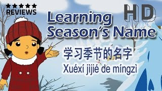 Music English and Chinese | Nursery Rhymes | Season