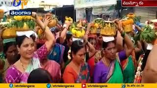 Bonalu Festival | Womans Participates in Shobha Yatra | at Munnur | Jagtial Dist