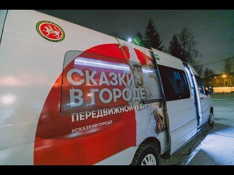 Ежедневные новости Набережных Челнов газета Челны ЛТД