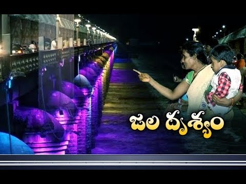Prakasam Barrage Receives Inflows | Light Show Draws Attention of Visitors | A Report