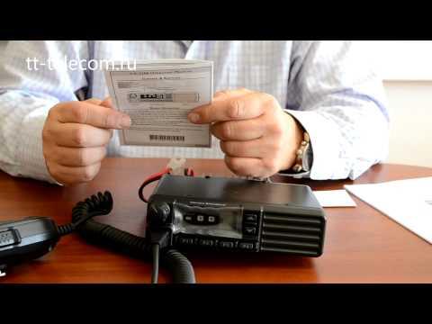 Радиостанция Vertex Standart EVX531  обзор