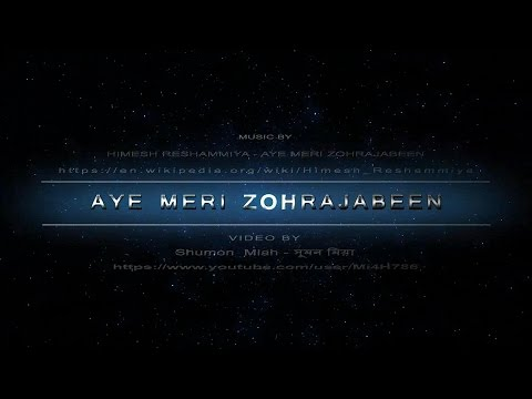 Himesh Reshammiya - Aye Meri Zohrajabeen (Digital Lyric Video)