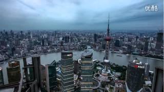 I Love Shanghai 2014