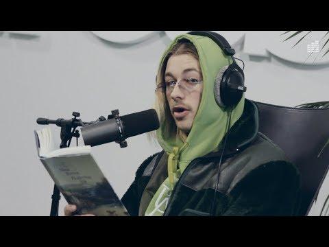 Fricky - Mästerort (Live @ East FM)