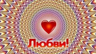 № 377 Spoken Russian : do you love me? I like you.