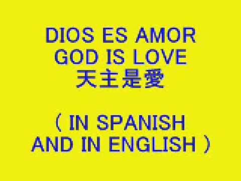GOD IS LOVE 01, DIOS ES AMOR 01, 天主是愛 01