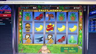 Как подняться с минимального  депозита?! Выигрыши в казино онлайн.<