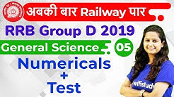 12:00 PM - RRB Group D 2019 | GS by Shipra Ma'am | Numericals + Test