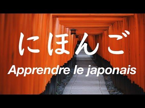 230 Phrases En Japonais Pour Les Débutants (avec Sous Titres)