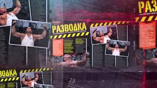 """Анонс журнала """"Железный мир"""" №1-2 за 2015 год"""