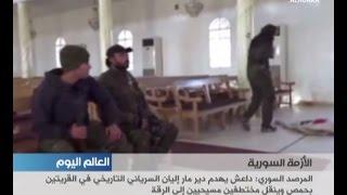 بالفيديو والصور.. «داعش» يهدم ديرا أثريا في مدينة حمص السورية