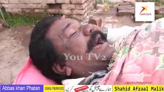 Mirasee de sufne manzoor kirlo punjabi funny video by Faridia Clarity. Must watch and enjoy.