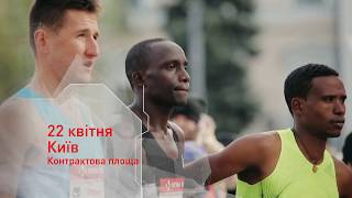 Nova Poshta Kyiv Half Marathon 2018 (advertising)