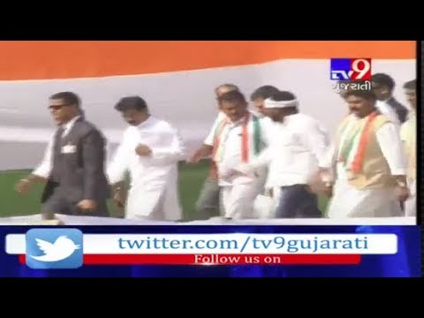 Valsad : Congress chief Rahul Gandhi reaches Dharampur, to address Jan akrosh rally shortly - Tv9 Mp3