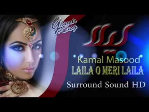 Laila O Meri Laila Kamal Masood