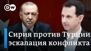 Турцию могут исключить из НАТО за вторжение в Сирию?  DW Новости (14.10.2019)