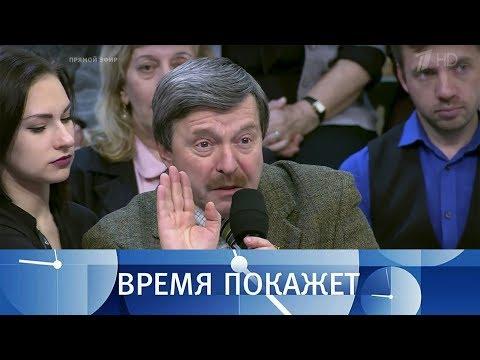 Российский спорт под угрозой? Время покажет. Выпуск от01.12.2017