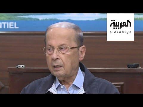 من يرفض التحقيق الدولي بانفجار بيروت  - نشر قبل 2 ساعة