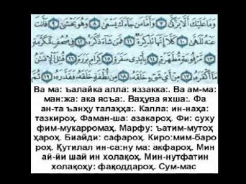 Лафасий - Ургатувчи 5 (Часть пятая)