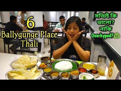 6 Ballygunge Place Thali | Best Bengali Thali Restaurant In Kolkata| Bhetki,Mutton,Chicken Thali |AL
