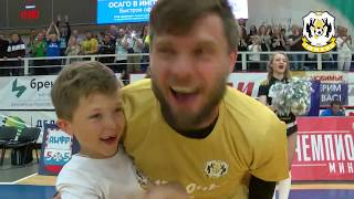 Тюмень - Чемпион!!!
