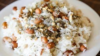 Cách làm Xôi Lạc (Xôi Đậu Phộng) - Peanut Sticky Rice