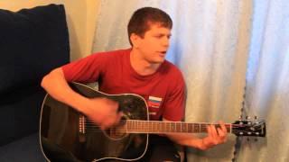 КИШ - фокусник ( песня под гитару )