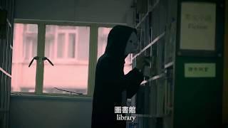 Publication Date: 2018-09-25 | Video Title: 沙田梁文燕紀念中學 三號學生會內閣 宣傳片 «Return»