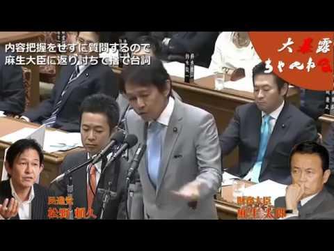 Popular Videos - Politics & Asahi Shimbun