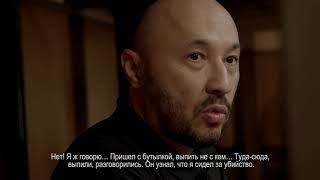 «Әділет алаңы» телехикаясы (анонс) 27.11.18