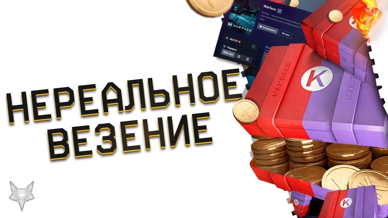 Как взять деньги на телефон в долг на теле2