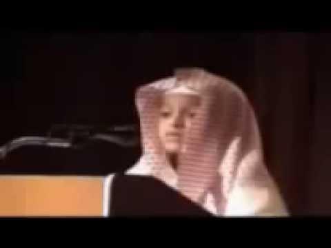 Download Lagu Ahmad Saud Surat Naba 2018