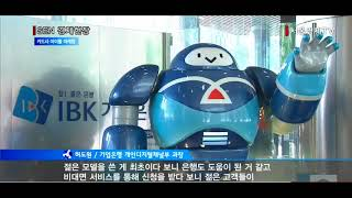 [서울경제TV] 은행,…