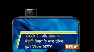 Vivo NEX launched in India: All you need to know