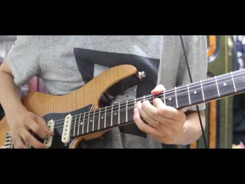 More Than Amazing Guitar cover