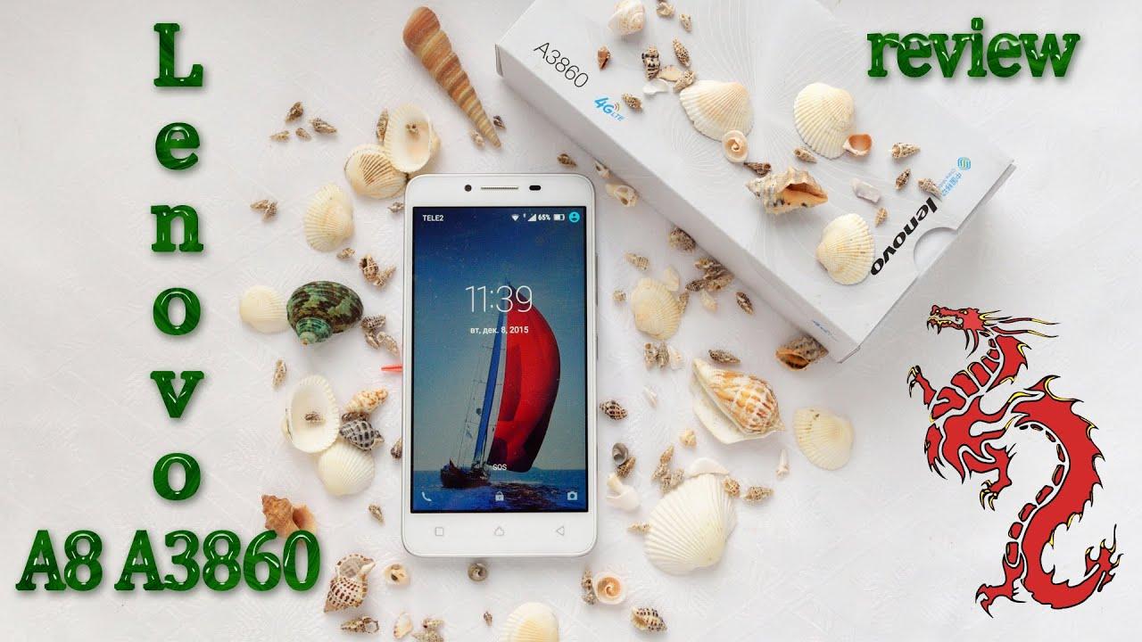 Интернет-магазин мегафон москва: купить телефон lenovo низкие цены, объемный каталог, подробные характеристики. Заказать телефон леново с доставкой по москве.