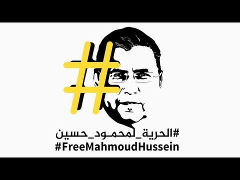 ???? 1000 يوم.. بأي ذنب حبس محمود حسين؟  - نشر قبل 3 ساعة