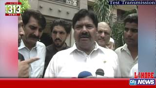 Mian Mehmood Ahmad Selected  PTI Candidate NA 123 |  Lahore City News