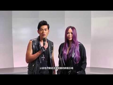 周杰倫Jay Chou X aMEI【不該 Shouldn't Be】MV花絮 Making of