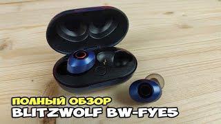 BlitzWolf BW-FYE5 - спортивные наушники с защитой IPX6
