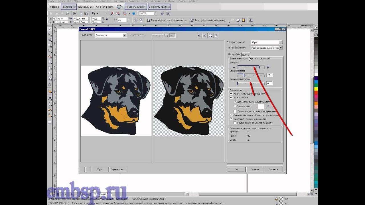 Схемы для вышивания крестиком из Ваших картинок - Бесплатно! - Pic 2 Pat