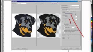Преобразование растровой картинки в дизайн вышивки автоматом Wilcom EmbroideryStudio e1.5