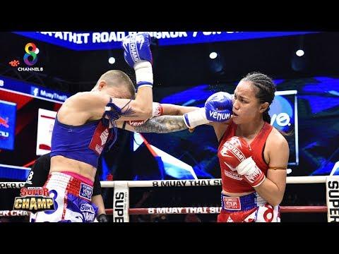 Muay Thai Super Champ - วันที่ 07 Jul 2019