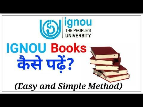 | IGNOU BOOKS/STUDY MATERIAL कैसे पढ़ें? | How To Study IGNOU Study Material? |