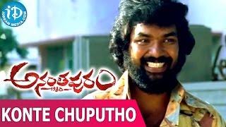 Konte Chuputho Video Song - Ananthapuram 1980 Songs - Colors Swathi, Jai | M Sasikumar