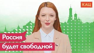 Максим Кац (альт)