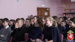 27 02 2017 Севастополь уроки правосознания