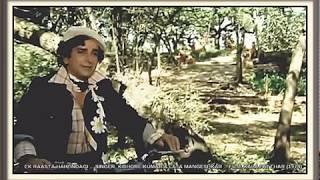 EK RAASTA HAI ZINDAGI ... SINGER, KISHORE KUMAR & LATA MANGESHKAR ... FILM, KALA PATTHAR (1979)